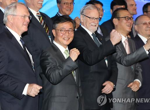 [언론 속 통일연구원] 통일부 '2016 한반도 국제포럼' 개최…북핵 해법 모색 (연합뉴스)