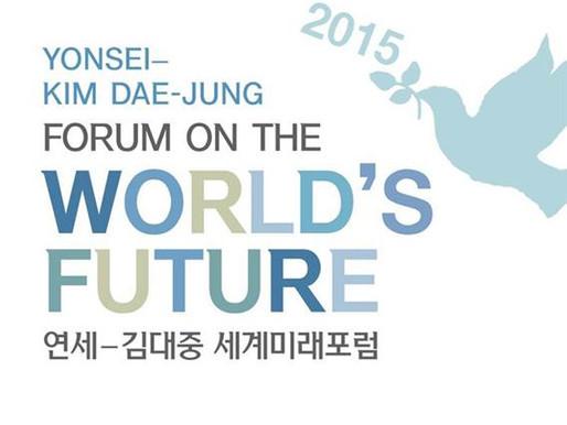 [포럼] 연세 창립 130주년 기념「연세-김대중 세계미래포럼」개최