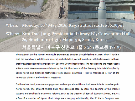 [Workshop] North Korea after the 7th Party Congress - Political and Economic Perspectives