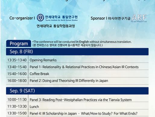 [학술회의] Glocal IR Knowledge Production and IR Scholarship in/of East Asia Today