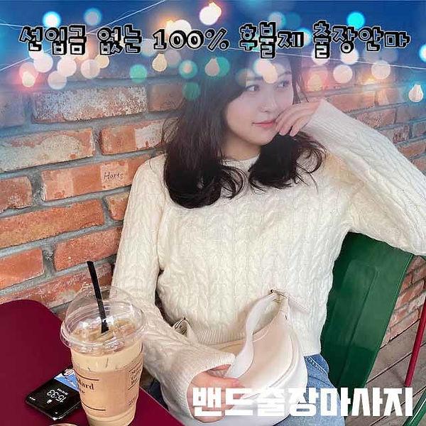 시그니처출장 광명출장 - 밴드출장안마