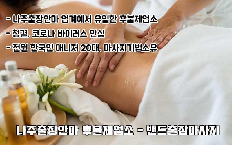 bg_najuanma.jpg