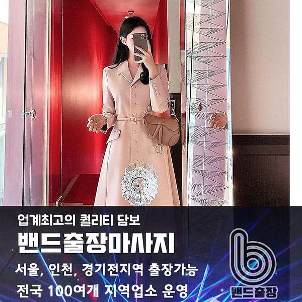 김포조건 김포타이 - 밴드출장마사지