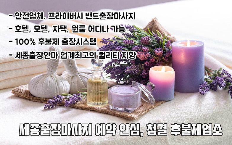 bg_sejonganma.jpg