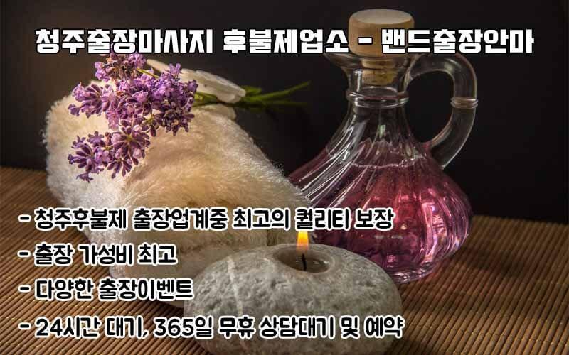 bg_cheongjuanma.jpg