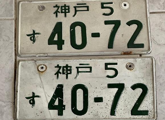 2x #40-72 Genuine JDM Plate Japanese japan License Plate