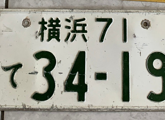 1x #34-19Genuine JDM Plate Japanese japan License Plate