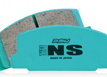 Project Mu NS Brake Pads (Rear) - Honda Civic Type R FK8 17+