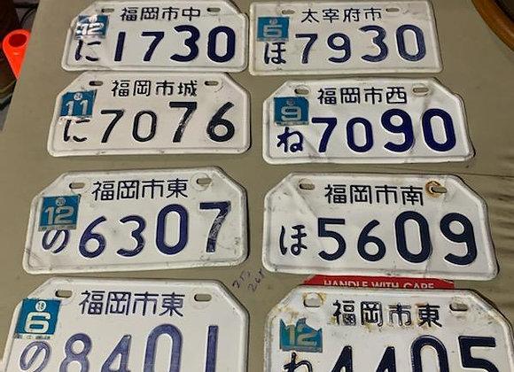 JDM Japan Motorcycle License Plate Japanese Genuine Item