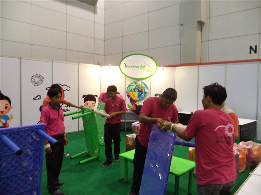 National Science Fair 2013