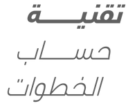 tagit website-11.png