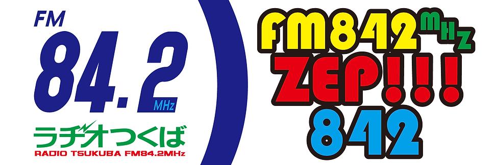 ZEPラジオバナー.png