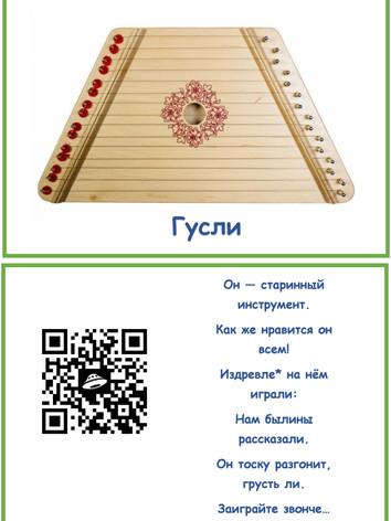 11Книжка музыкальные инструменты.jpg