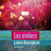 Flyer_Ateliers_world_Lima-Bangkok-squashed.jpg