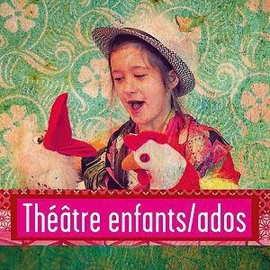 Theatre_enfants_site.jpg
