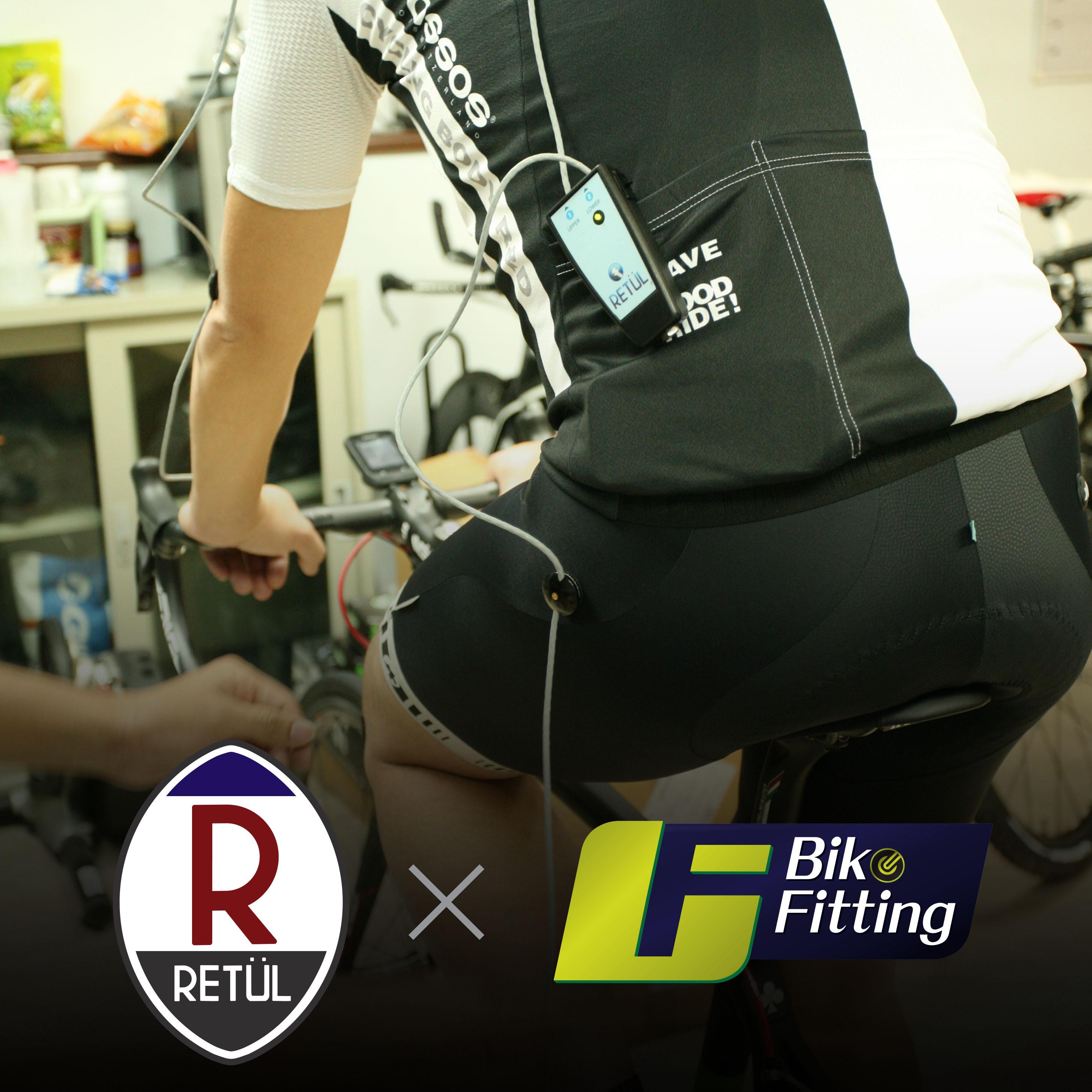 Retul 動態 Bike Fit