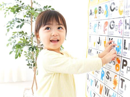 O que é o processo de alfabetização infantil e como ele acontece no Sistema Positivo de Ensino?