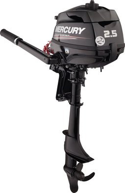Mercury 2.5hp - Short Shaft Outboard
