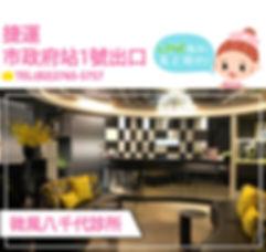 20180820微風+LINE娃.jpg