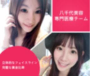 日文官網_服務項目_水微晶微晶瓷_微晶瓷圖_ .jpg