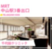 日文官網_服務據點_千代田.jpg