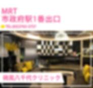 日文官網_服務據點_微風八千代.jpg