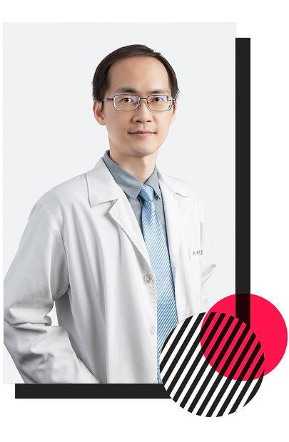 中文官網_關於我們_方麒盛醫師_內頁照片.jpg