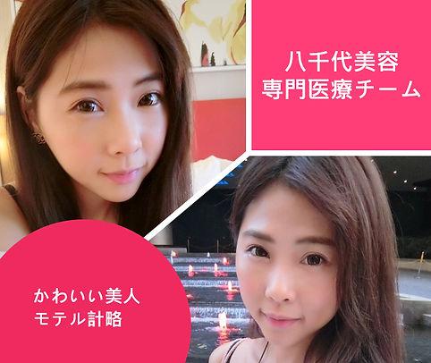 日文官網_服務項目_水微晶微晶瓷_水微晶玻尿酸圖_ .jpg