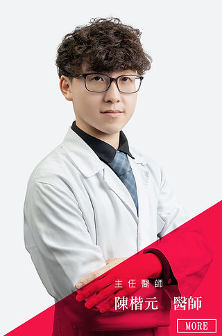 中文官網_關於我們_陳楷元醫師.jpg