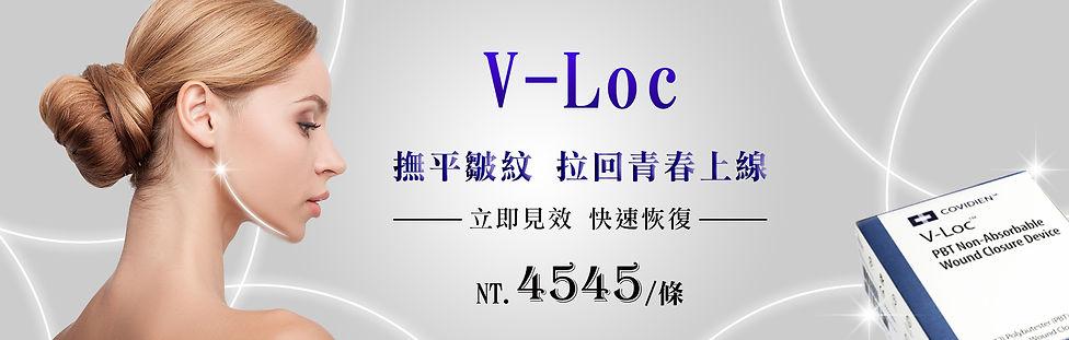 V-LocBN.jpg