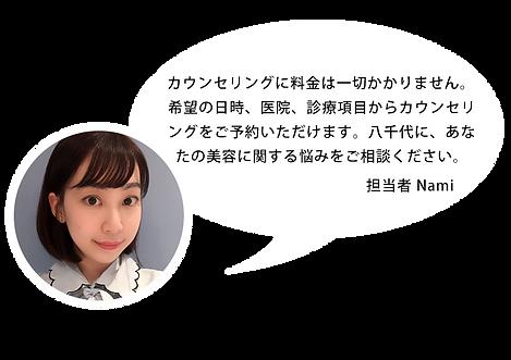 日文官網_首頁_聯絡窗口人_圖.png