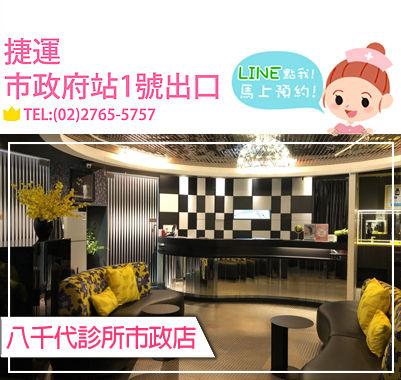20211015微風+LINE娃_中文版.jpg