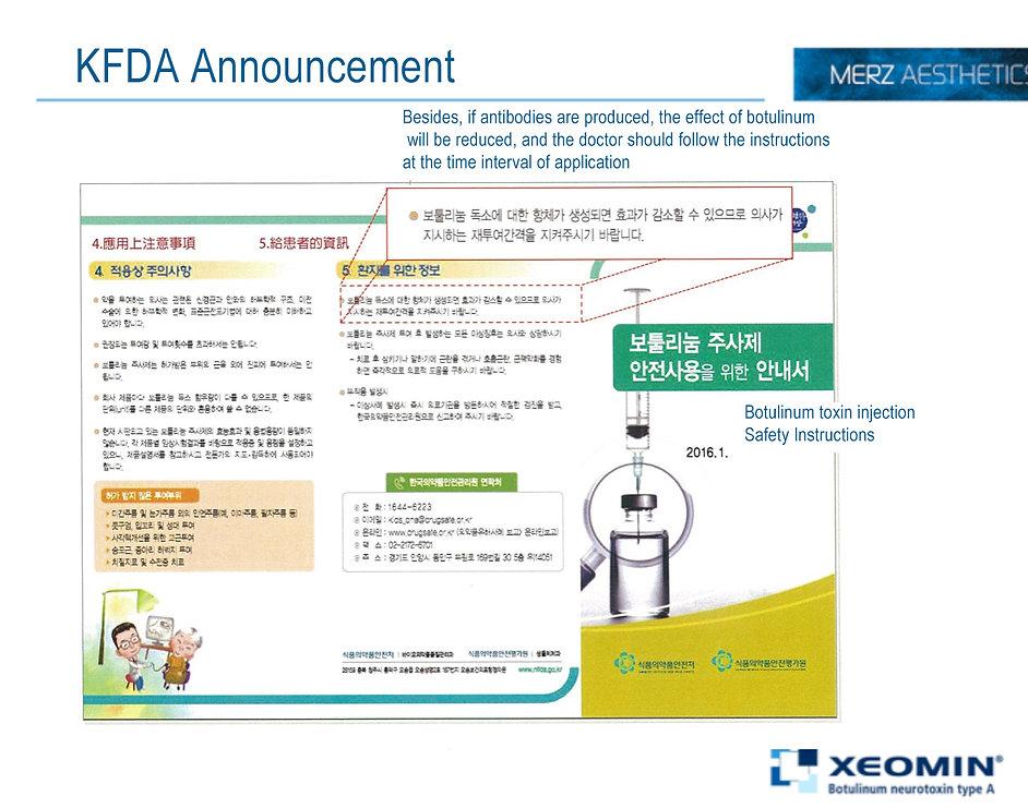 英文官網_服務項目_新一代肉毒桿菌_KFDA韓國衛署公告.jpg