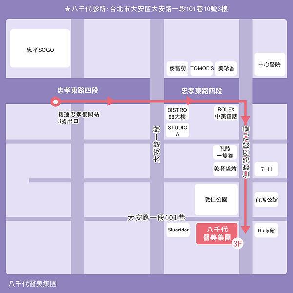 中文官網_服務據點_八千代路線圖3號出口.jpg