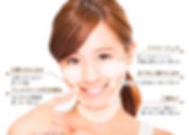 日文官網_服務項目_皮下減脂_臉圖.jpg