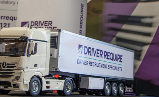 3. One to watch - Driver Require