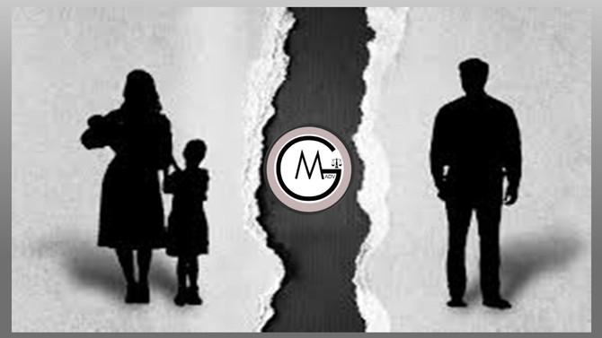 ניכור הורי בהליך גירושין