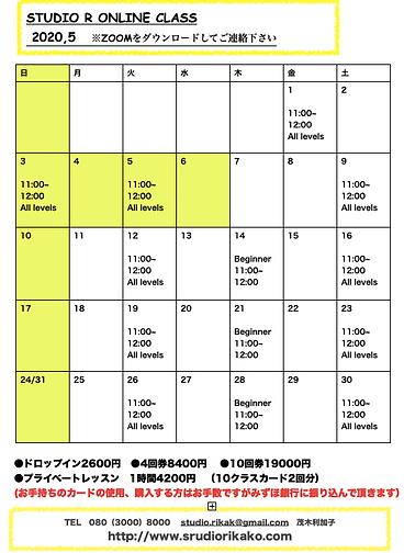 スクリーンショット 2020-05-06 13.34.11.png