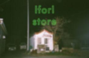 lfolstore_2-01.jpg