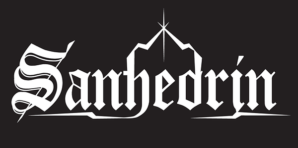 Sanhedrin Logo Crop Smaller.png