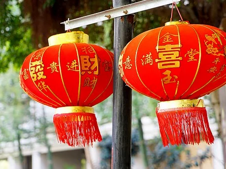 Today: Chinese New Year (Buddhist, Confucian, Daoist, Chinese Cultural)