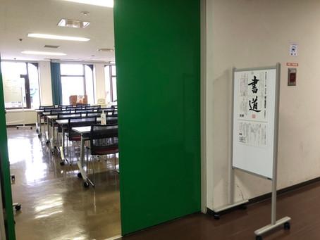 大塚・新大塚教室/錦糸町教室再開しています♫