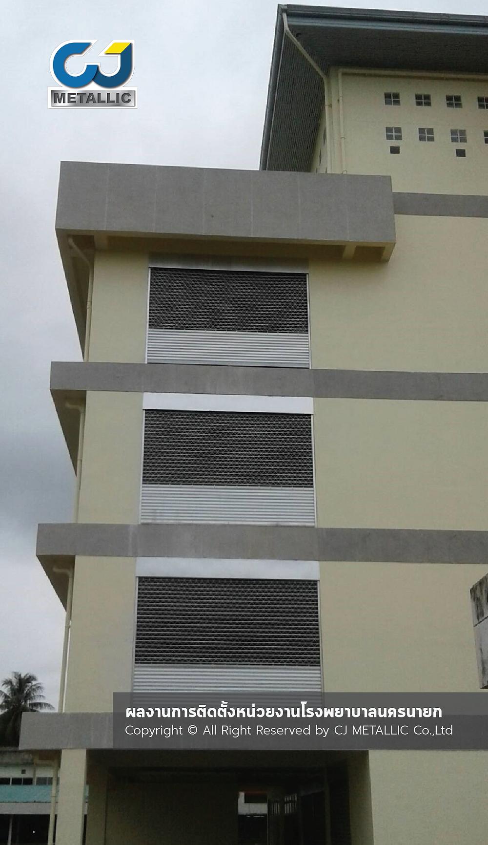 ประตูม้วนโปร่งระบบสปริง ระบบมอเตอร์ไฟฟ้า คุณภาพดี ราคาย่อมเยา – ซีเจ เมทัลลิค
