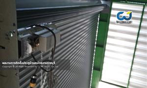 ประตูม้วนสีเทา ประตูม้วนระบบมอเตอร์ไฟฟ้า คุณภาพดี ราคาย่อมเยา – ซีเจ เมทัลลิค
