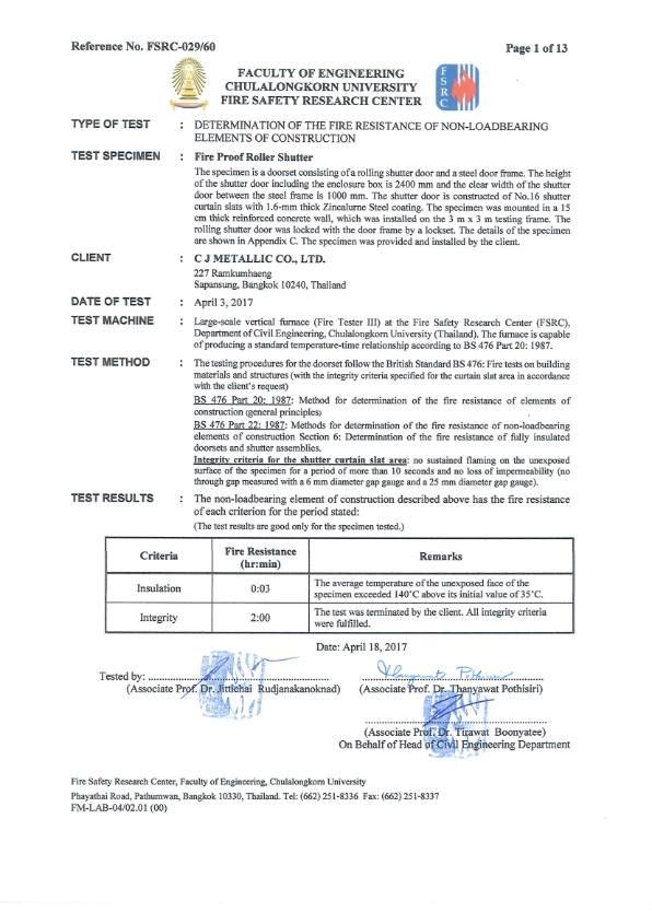 เอกสาร Certificate รับรองประตูม้วนกันไฟ รุ่น CJF-01P ป้องกันไฟ 2 ชม. - ซีเจ เมทัลลิค