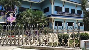 ผลงานประตูโฟลดิ้งเกท หน่วยงานสำนักงานเขตพื้นที่การศึกษามัธยมศึกษา เขต 18 จ.ชลบุรี