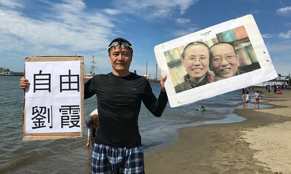 The Guardian - China's ocean burial of Liu Xiaobo backfires as activists stage sea protests
