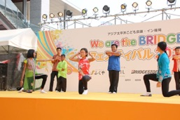 Singapore JA Performance1