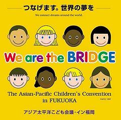 APCC Logo_edited.JPG