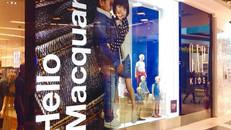 Macquarie Shopping Centre